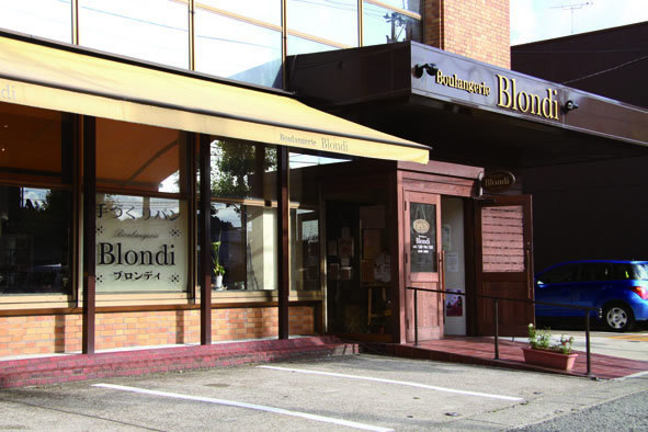 Boulangerie Blondi (ブーランジュリ ブロンディ)