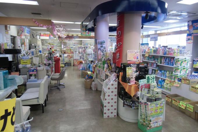トウダ薬局東町店
