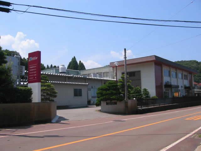 竹内製菓株式会社
