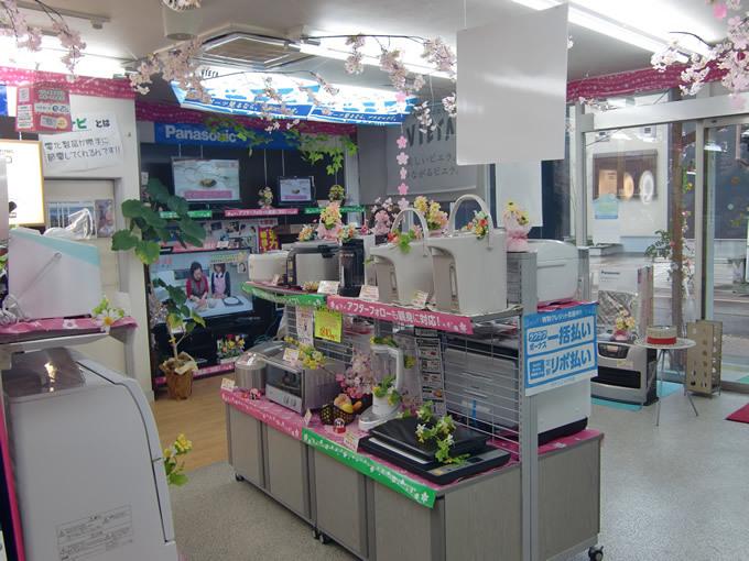 (株)西野電器商会