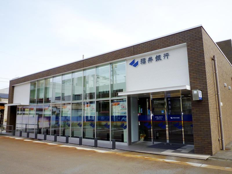 株式会社福井銀行 大聖寺支店