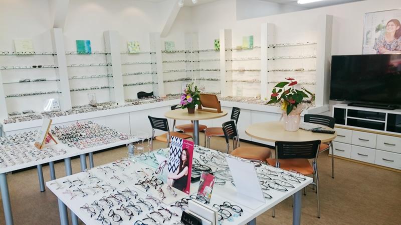 メガネと補聴器のお店 やました